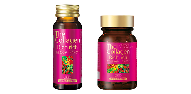Collagen rich rich NB White Ihana Nhật Bản