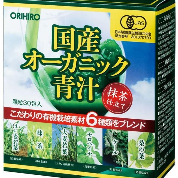 bot-rau-xanh-Orihiro-Aojiru