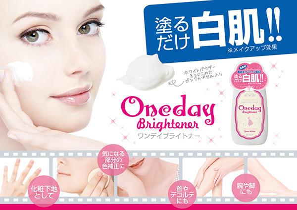 Lotion dưỡng trắng da Oneday Brightener