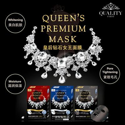 mat-na-quality-first-queens-premium-mask-1st-nhat-ban