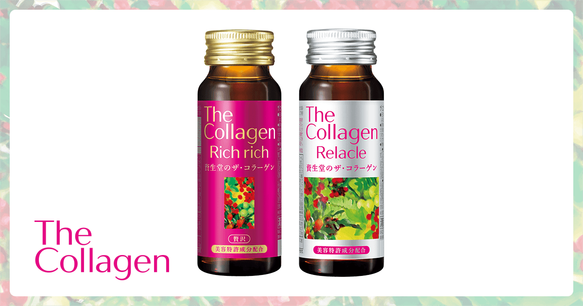 the-collagen-relacle-shiseido-nhat-ban-the-collagen-shiseido-rich-rich