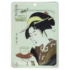mat na japan skin mitomo q10 lithospermum essence mask