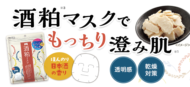 mat na sake wafood cream pdc