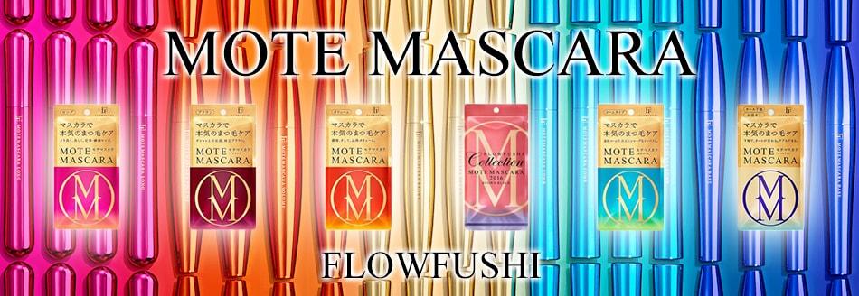 mote-mascara-flow-fushi