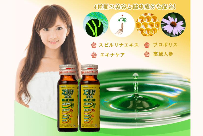 tao-xoan-tuoi-tao-vang-spirulina-extra-gold-dang-nuoc