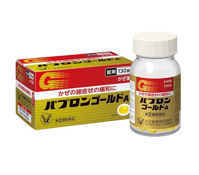 Thuốc trị cảm cúm Taisho Pabron Gold A Nhật Bản