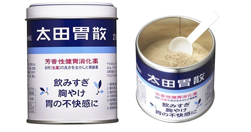 Thuốc đau dạ dày, bao tử Ohta's Isan Nhật Bản