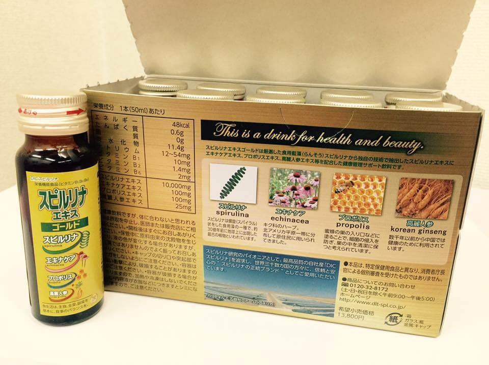 tinh-chat-tao-vang-ex-spirulina-extra-gold-nhat-ban