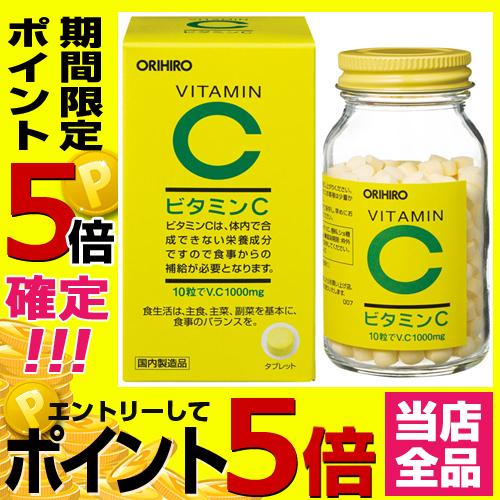 Viên uống bổ sung Vitamin C Orihiro 1000mg