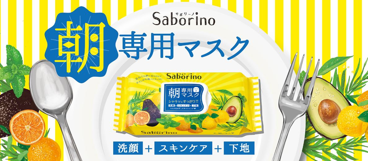 BCL Saborino Morning Care 3 in 1 Face Mask