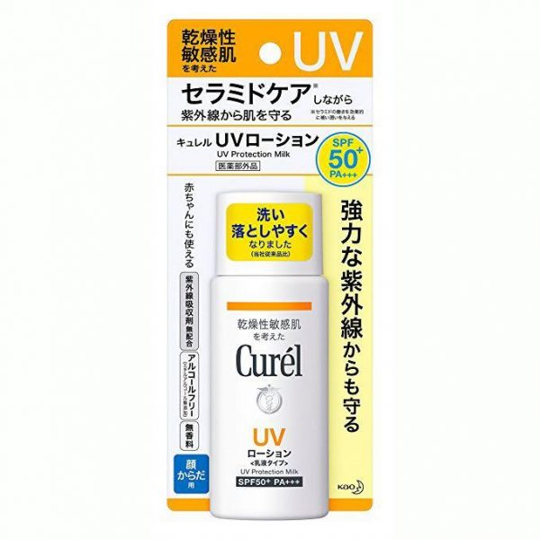 kem-chong-nang-curel-uv-protection-milk-spf50-pa-60ml