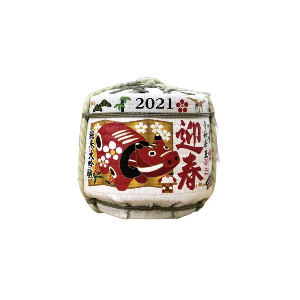 ruou sake hakushika binh coi 1800ml nhat ban 2021
