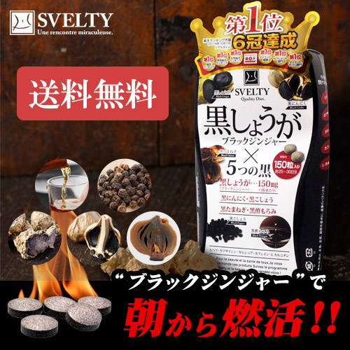 Svelty-Quality-Diet