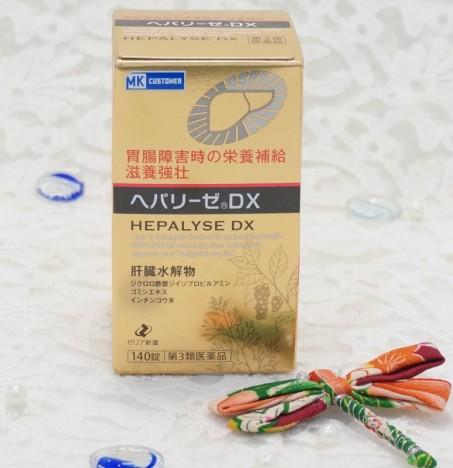 thuoc-bo-gan-hepalyse-dx-nhat-ban-noi-dia