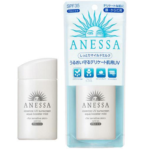 kem-chong-nang-anessa-shiseido-essence-uv-sunscreen-aqua-booster-milk
