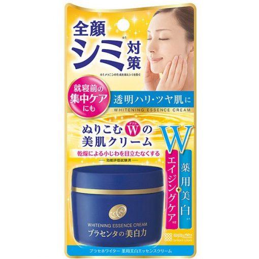 meishoku whitening essence cream placenta