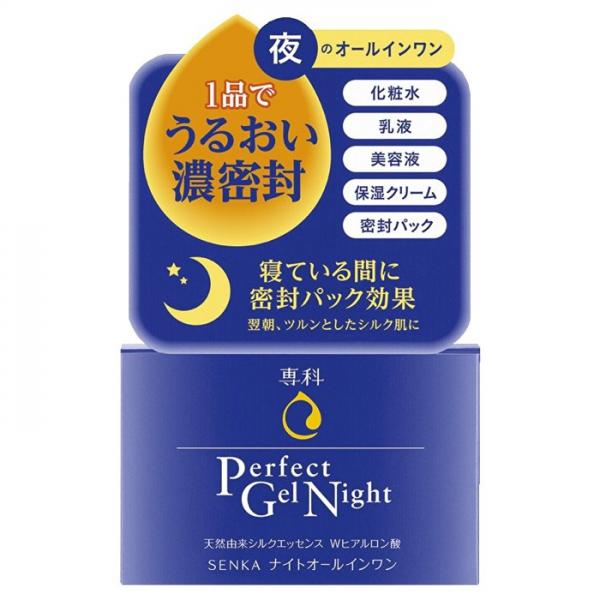 kem-duong-da-dem-senka-perfect-gel-night
