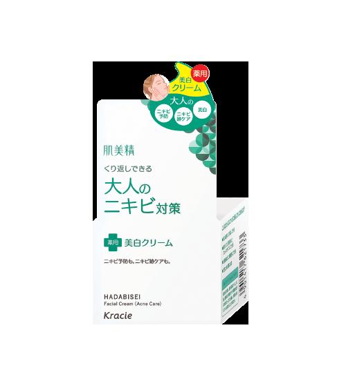 kracie-acne-care-cream