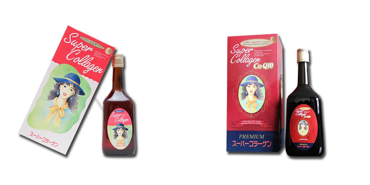 nuoc uong super collagen fuji co q10 premium nhat ban