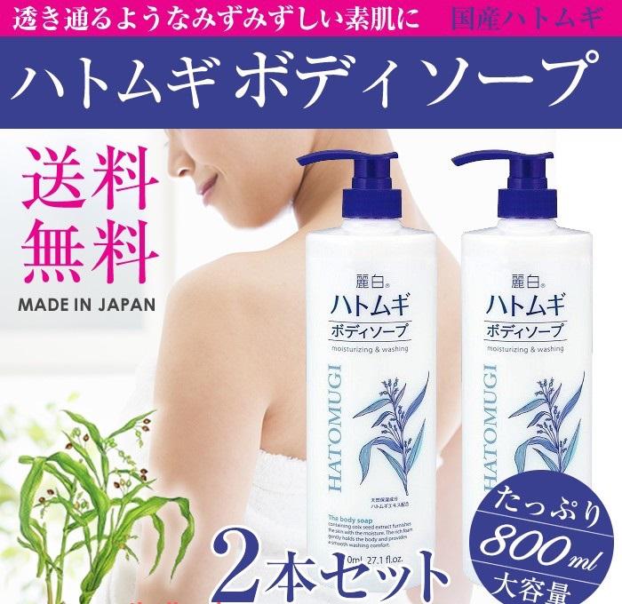 sua tam hatomugi moisturizing washing