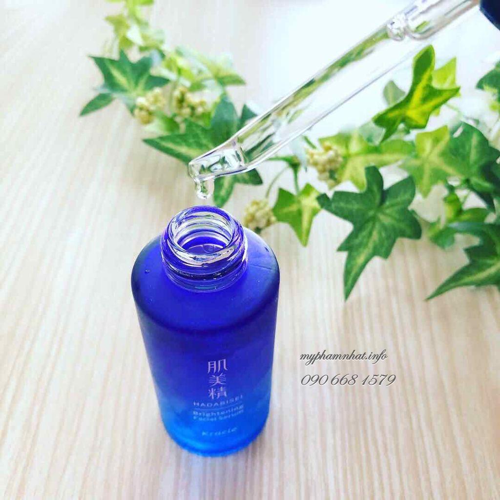 kracie hadabisei brightening facial serum 30ml