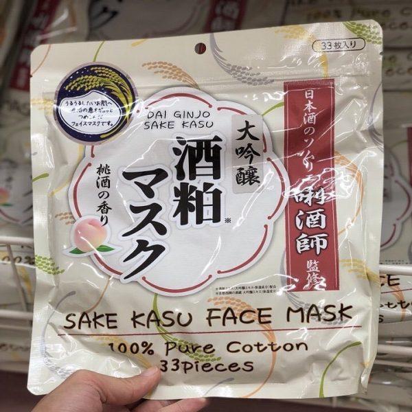 mat-na-ba-ruou-sake-kasu-face-mask