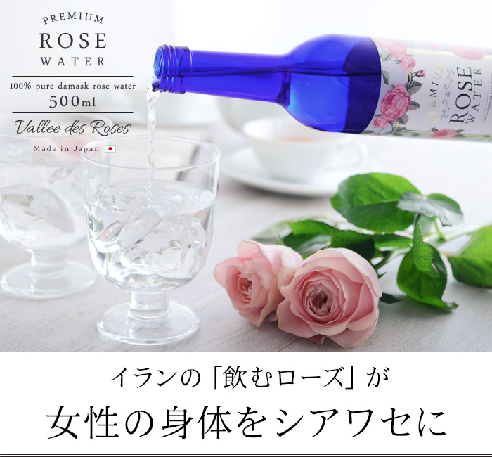 nuoc uong tinh chat hoa hong rose water valleedes roses premium