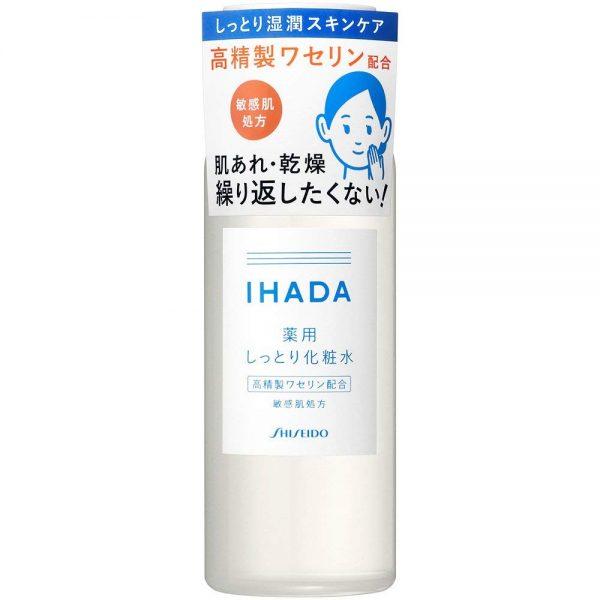 Nuoc-hoa-hong-Lotion-Shiseido-IHADA