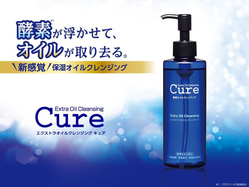 dau tay trang cure extra oil cleansing 200ml nhat ban
