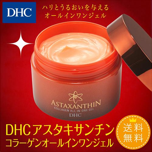 kem-duong-dhc-astaxanthin-collagen-gel