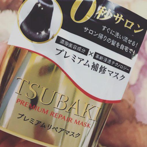 kem u toc shiseido tsubaki
