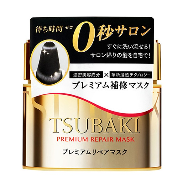 shiseido-tsubaki-premium-repair-mask-180g