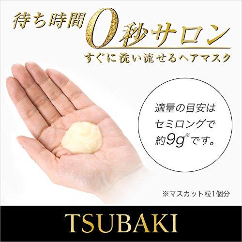 thanh phan kem u toc shiseido premium tsubaki