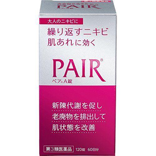 tri-mun-pair-japan