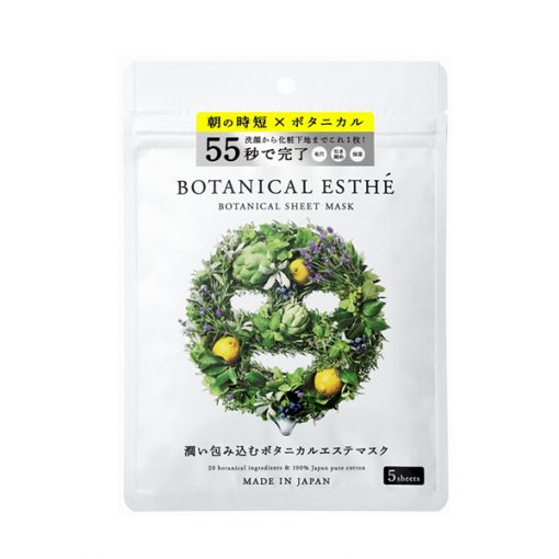 botanical mask