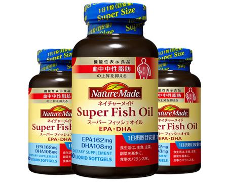 dau-ca-nature-made-fish-oil-nhat-ban-90-vien-chinh-hang