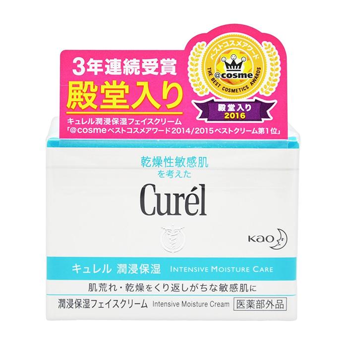 kem duong am curel intensive moisture cream nhat ban