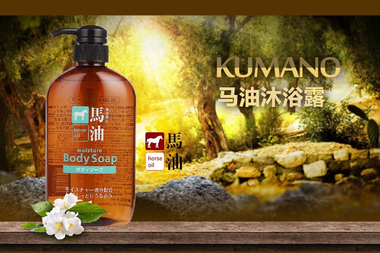 sua tam mo ngua horse oil moisture body soap