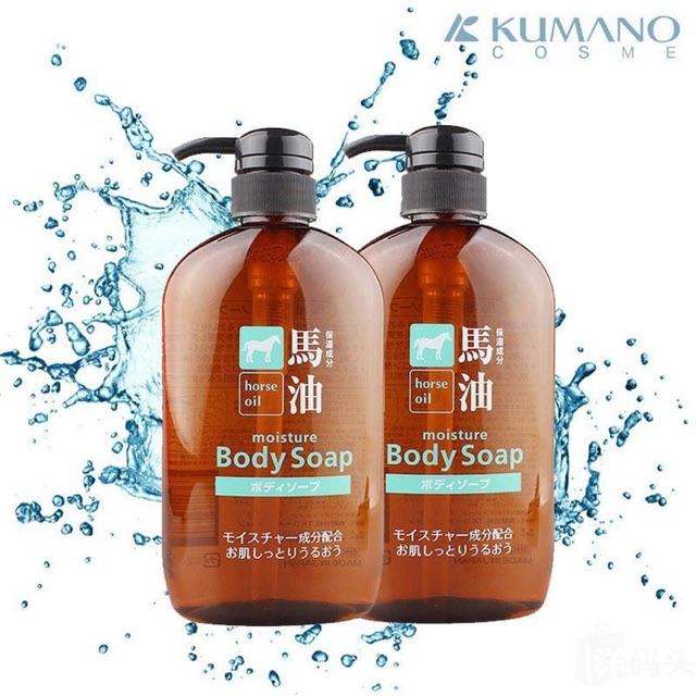 sua tam tinh chat mo ngua horse oil moisture body soap nhat ban