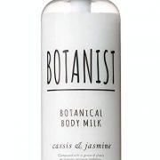 Botanist-Botanical-Body-Milk-Moist