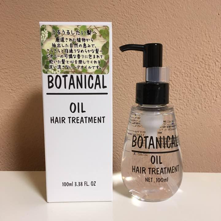 botanical oil hair treatment