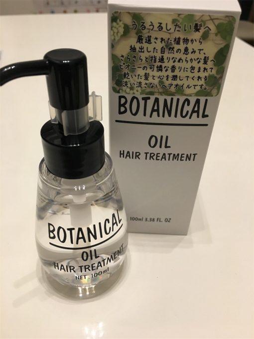 dau duong toc botanical oil hair treatment nhat ban