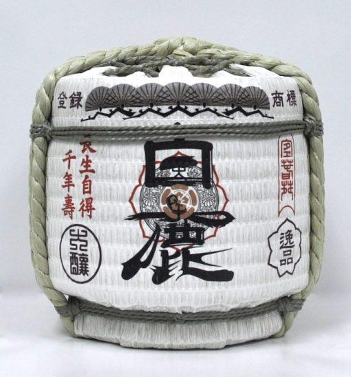 ruou sake hakushika