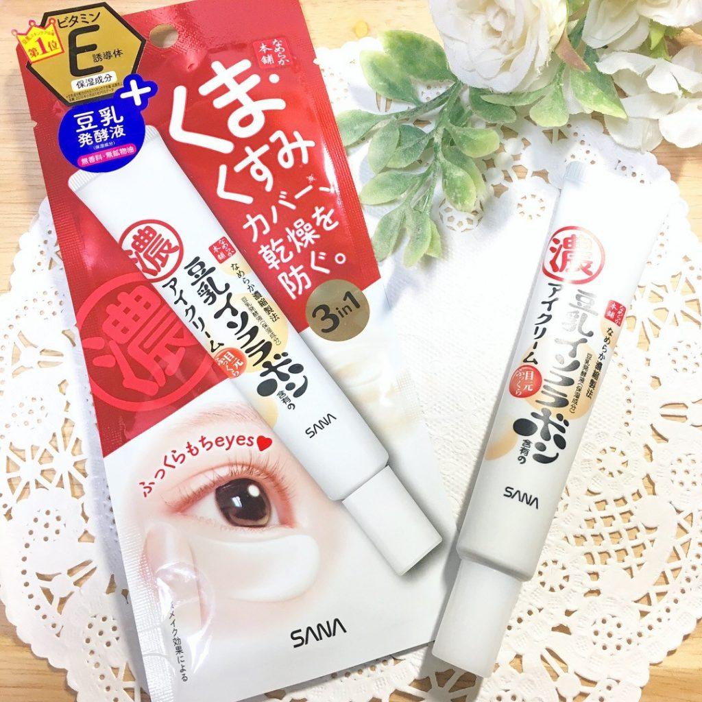 sana smooth honpo eye yuan plump cream