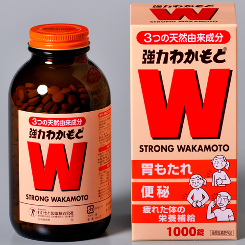 vien-uong-dieu-tri-da-day-tieu-hoa-wakamoto-strong-nhat