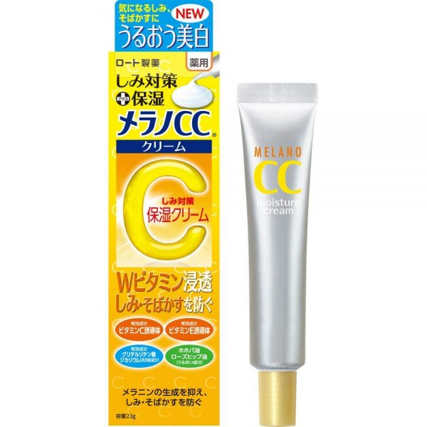 CC-Melano-Moisture-Cream
