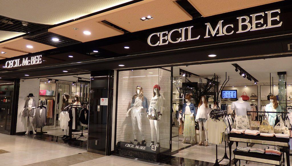 Cecil McBee Japan