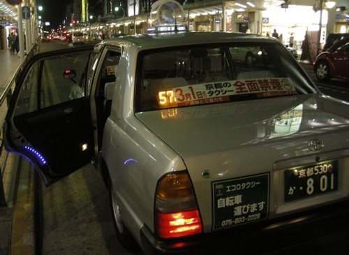 cua sau taxi o nhat