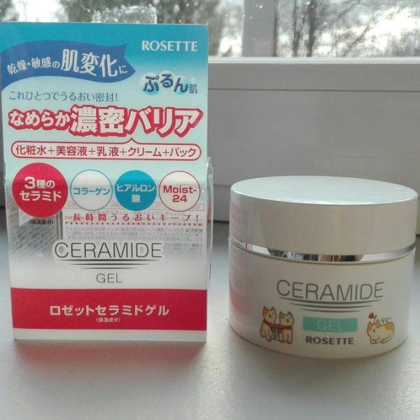 gel-duong-am-rosette-ceramide-5-trong-1