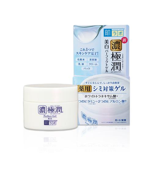 kem-duong-trang-hada-labo-whitening-perfect-gel